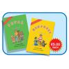 Childrens Books - Humphrey